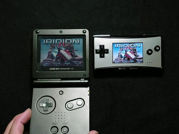 http://nintenblog.free.fr/goodies/Game_Boy_Micro/GBA_SP_GameBoy_Micro_comparaison_ecran.jpg