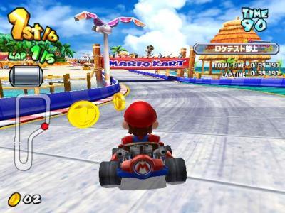 Super Mario Kart Para Pc