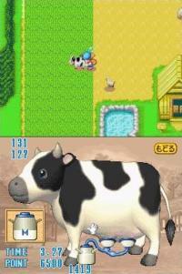 GameKult publie quelques images de Harvest Moon : Colobockle Station .